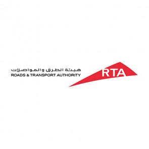 Doha Road - Dubai