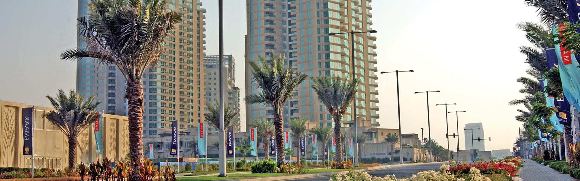 Baniyas Street